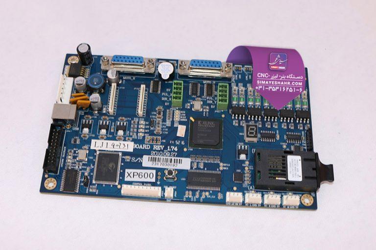 مادربرد اکو DX8-XP600