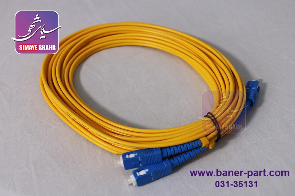 کابل فیبر نوری سر فشاری طول 5 متر