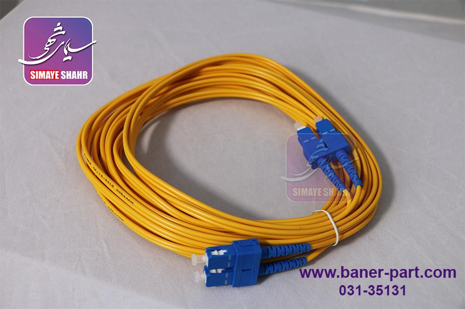 کابل فیبر نوری سر فشاری طول 7 متر